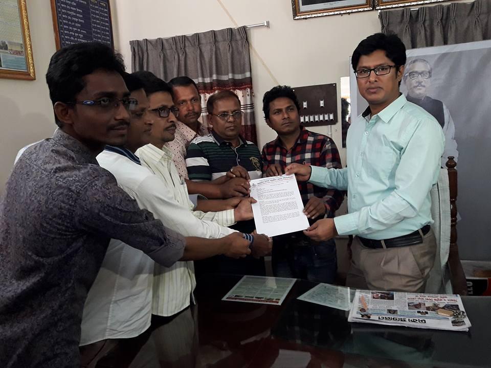 Madaripur (BMSF) News-26.2 (1)