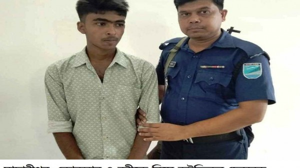 Madaripur 27-07-19 (College Student Arrested) Pic.1