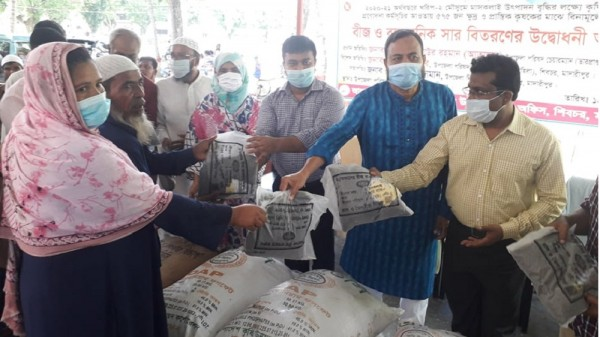 Shibchar Farmer Seed & Fartilizer Donation